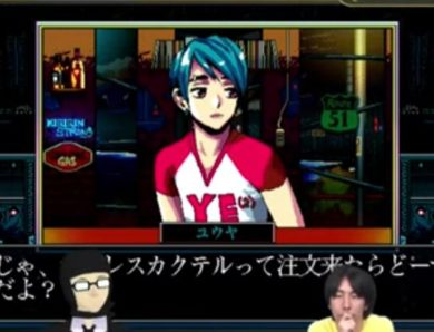 An Update on N1RV Ann-A: Cyberpunk Bartender Action During Playism Game Show