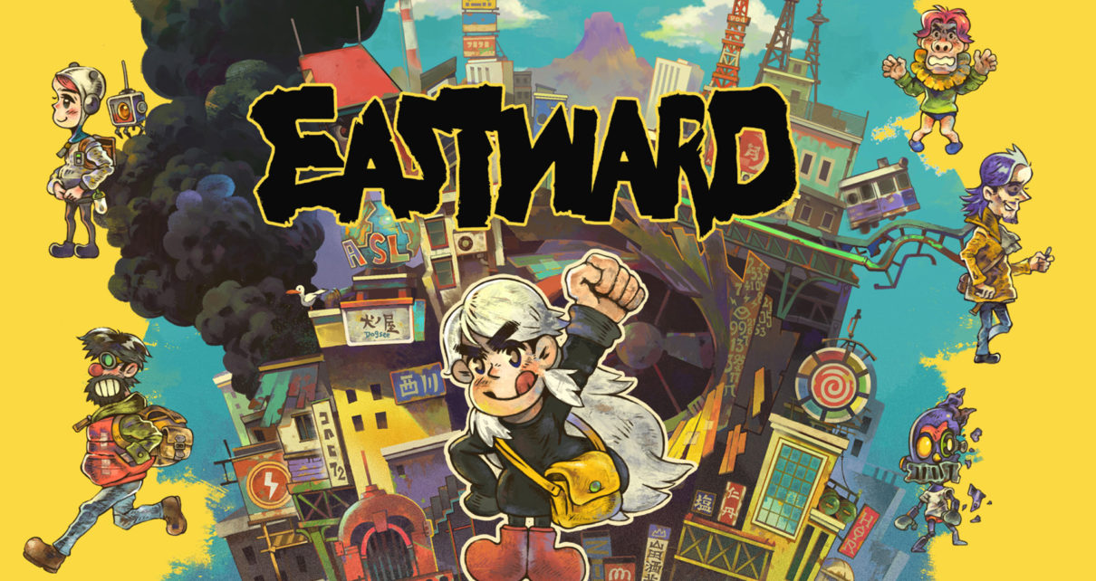 Eastward Review Switch